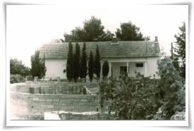 Prva osnovna čitlučka škola u Gradnićima