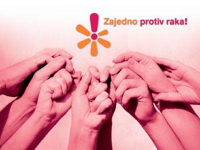 Međunarodni dan borbe protiv vršnjačkoga nasilja