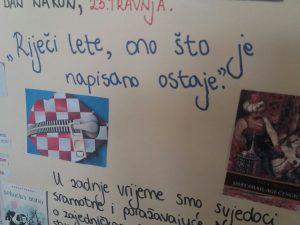 Dan hrvatske knjige 1