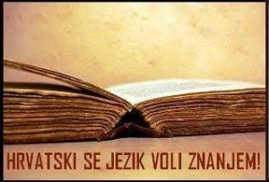 Natjecaj_Zavoda_za_skolstvo